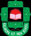 কলাকোপা কোকিলপ্যারী উচ্চ বিদ্যালয়
